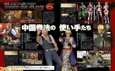 Brad Wong and Eliot Dead or Alive 6 first screenshots 1 out of 3 image gallery