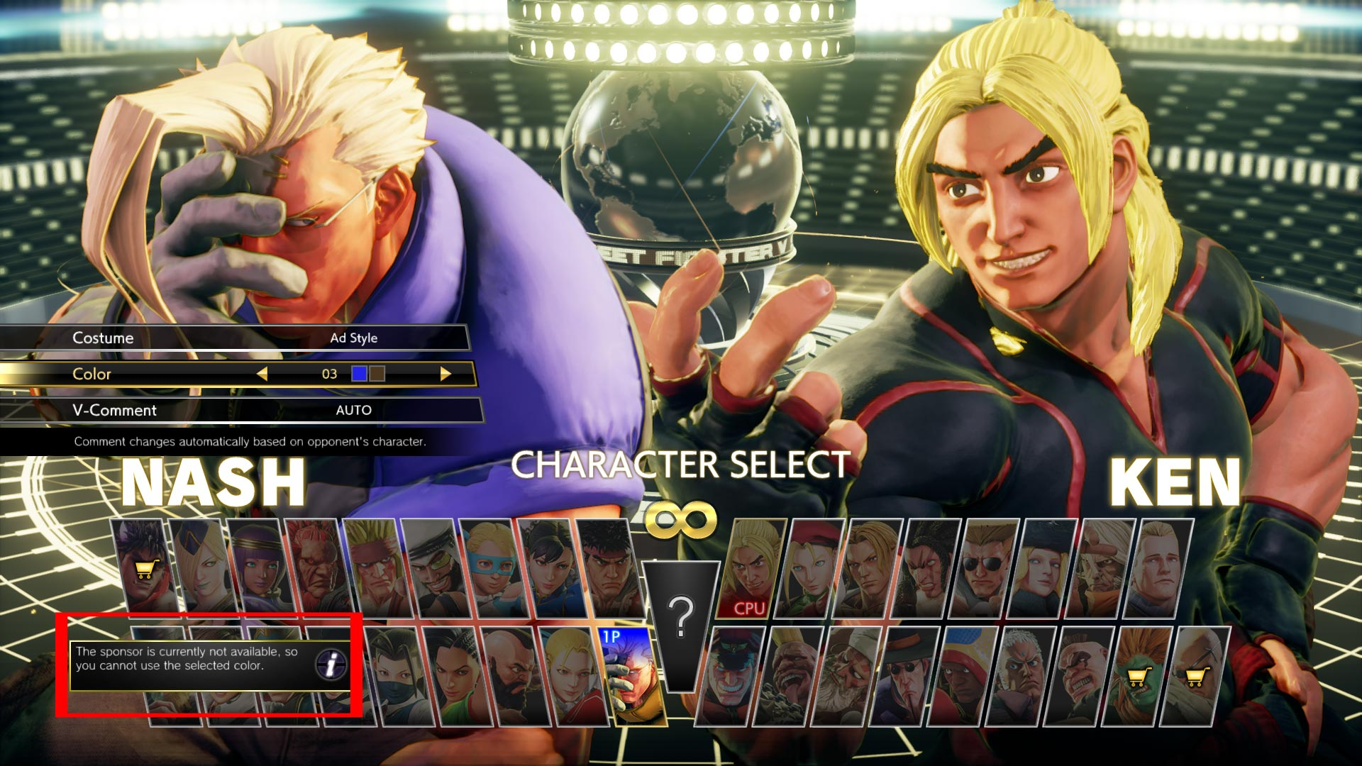 Street Fighter's Sponsored Content text 3 out of 5 image gallery