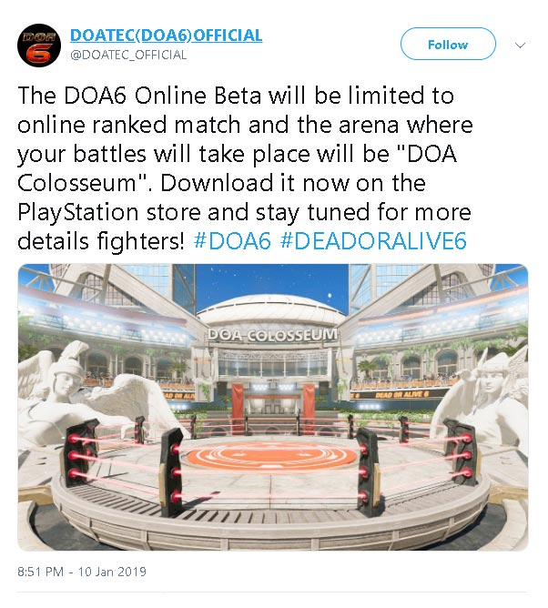 Dead or Alive 6 online beta screenshots 2 out of 6 image gallery
