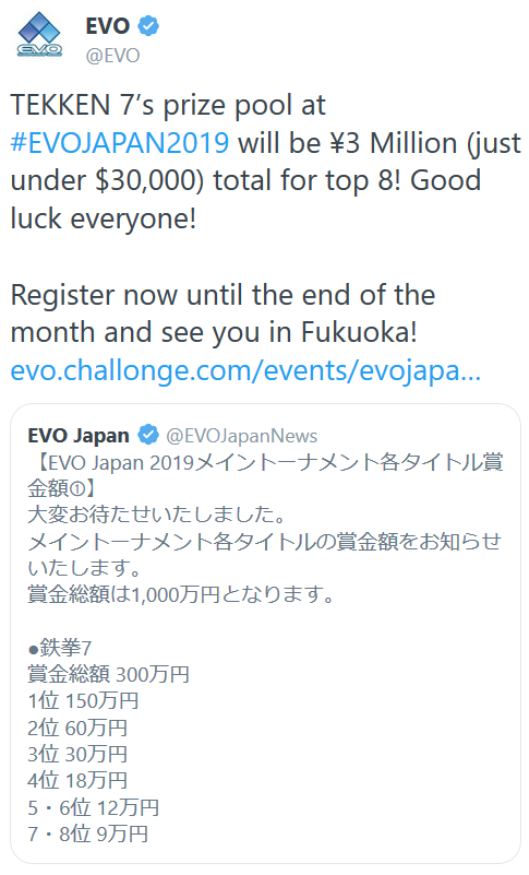 Evo Japan's Tekken pay outs 1 out of 2 image gallery