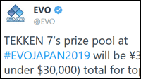 Evo Japan's Tekken pay outs image #1