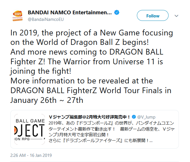 Jiren teased for Dragon Ball FighterZ 1 out of 1 image gallery
