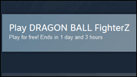 Dragon Ball FighterZ free and discounted image #1
