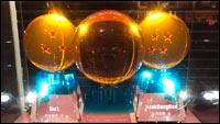 Dragon Ball Trophies image #1