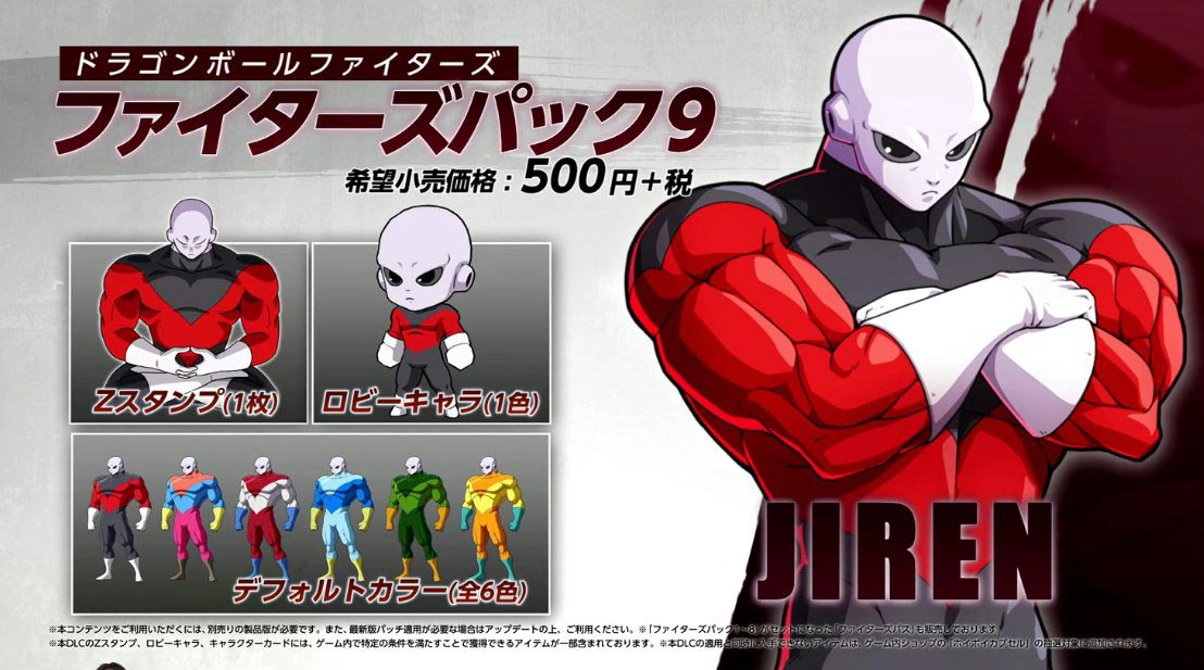 Dragon Ball FighterZ Season 2 content 1 out of 3 image gallery