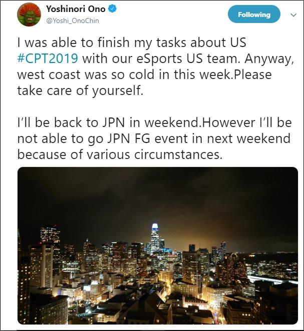 Yoshinori Ono won't be at EVO Japan 2019 1 out of 1 image gallery