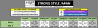 Strong Style Japan Event Schedule image #1