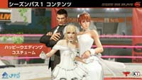 Dead or Alive 6 Announcements image #1