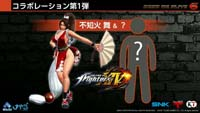 Dead or Alive 6 Announcements image #3