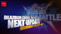 Blazblue Cross Tag Battle new characters image #1