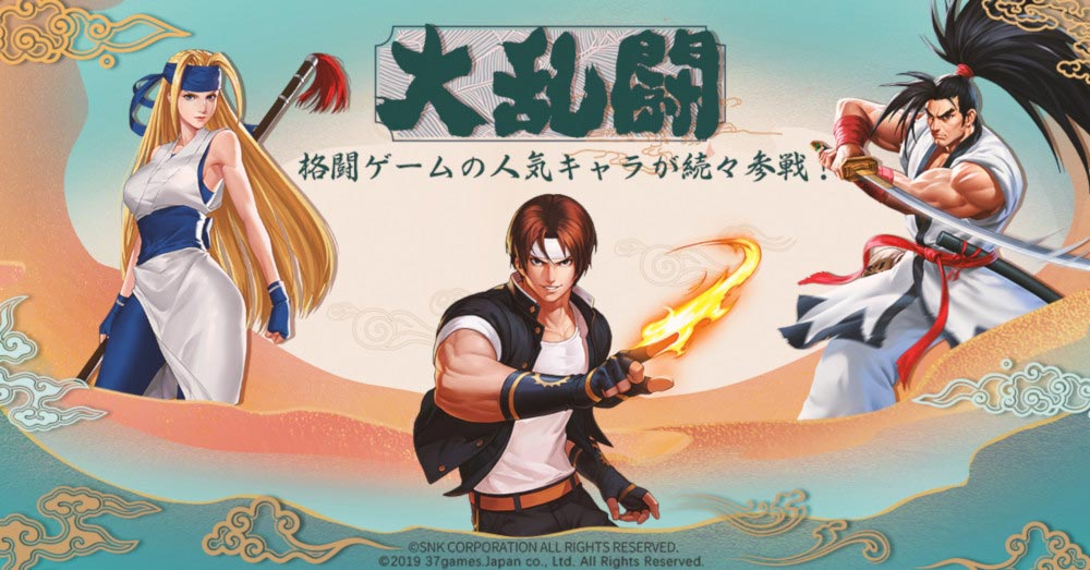 SNK All-Star 3 out of 6 image gallery