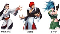SNK All-Star  out of 6 image gallery