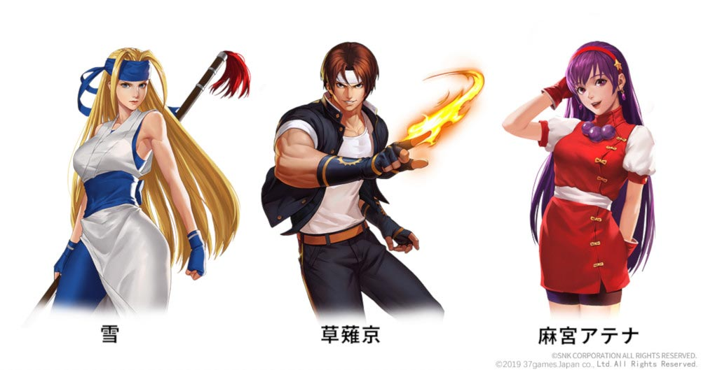 SNK All-Star 6 out of 6 image gallery