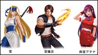 SNK All-Star image #6