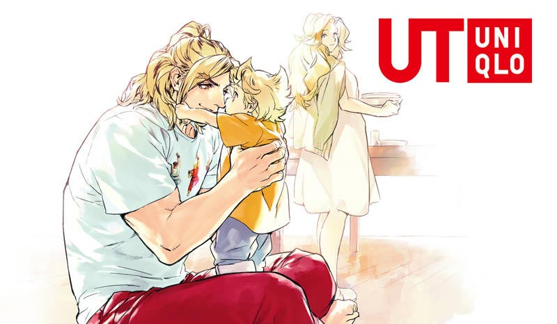 Street Fighter UNIQLO T-shirts 6 out of 17 image gallery