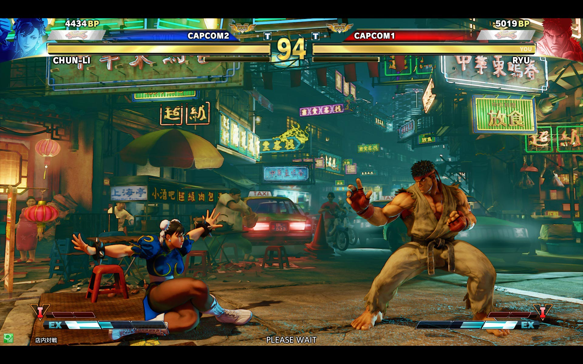 Street Fighter 5: Type Arcade launch 4 out of 6 image gallery