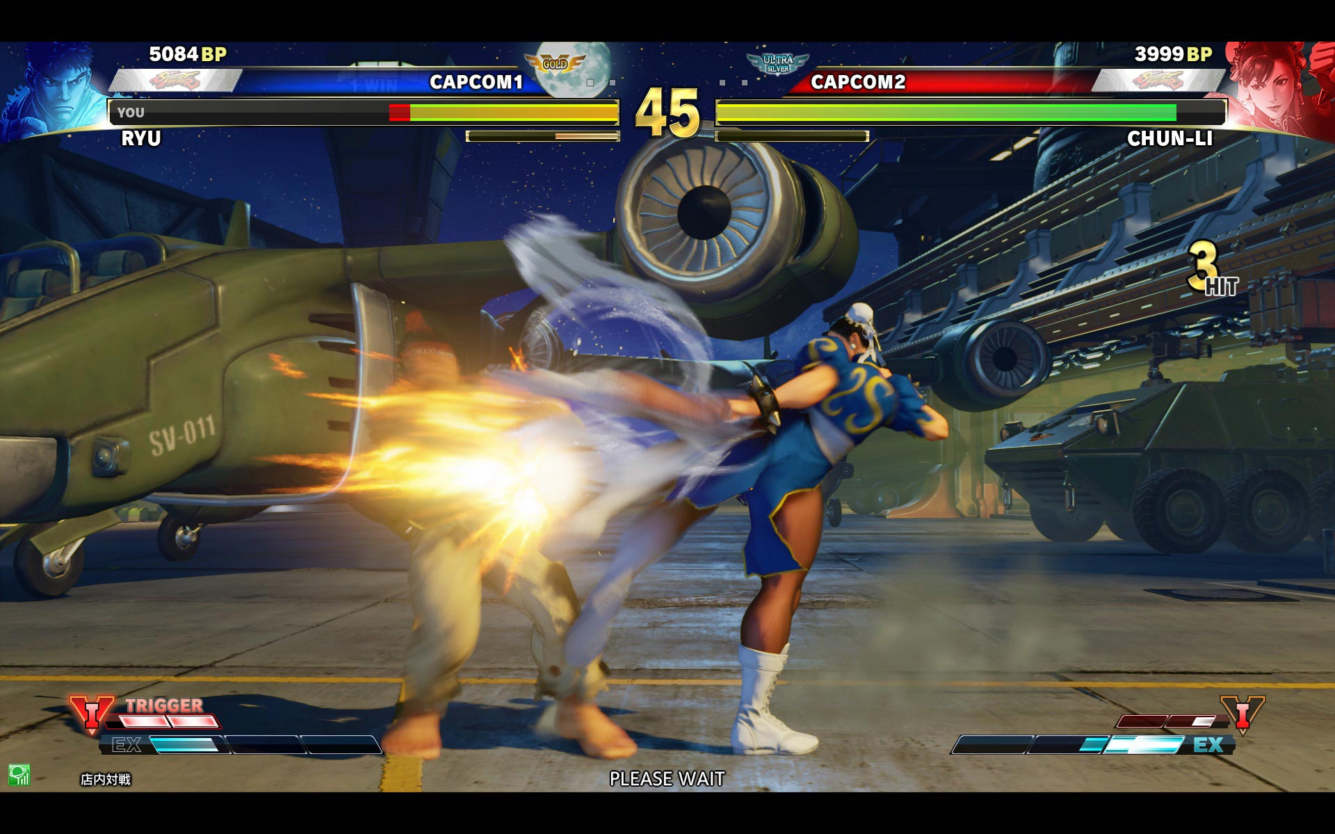 Street Fighter 5: Type Arcade launch 5 out of 6 image gallery
