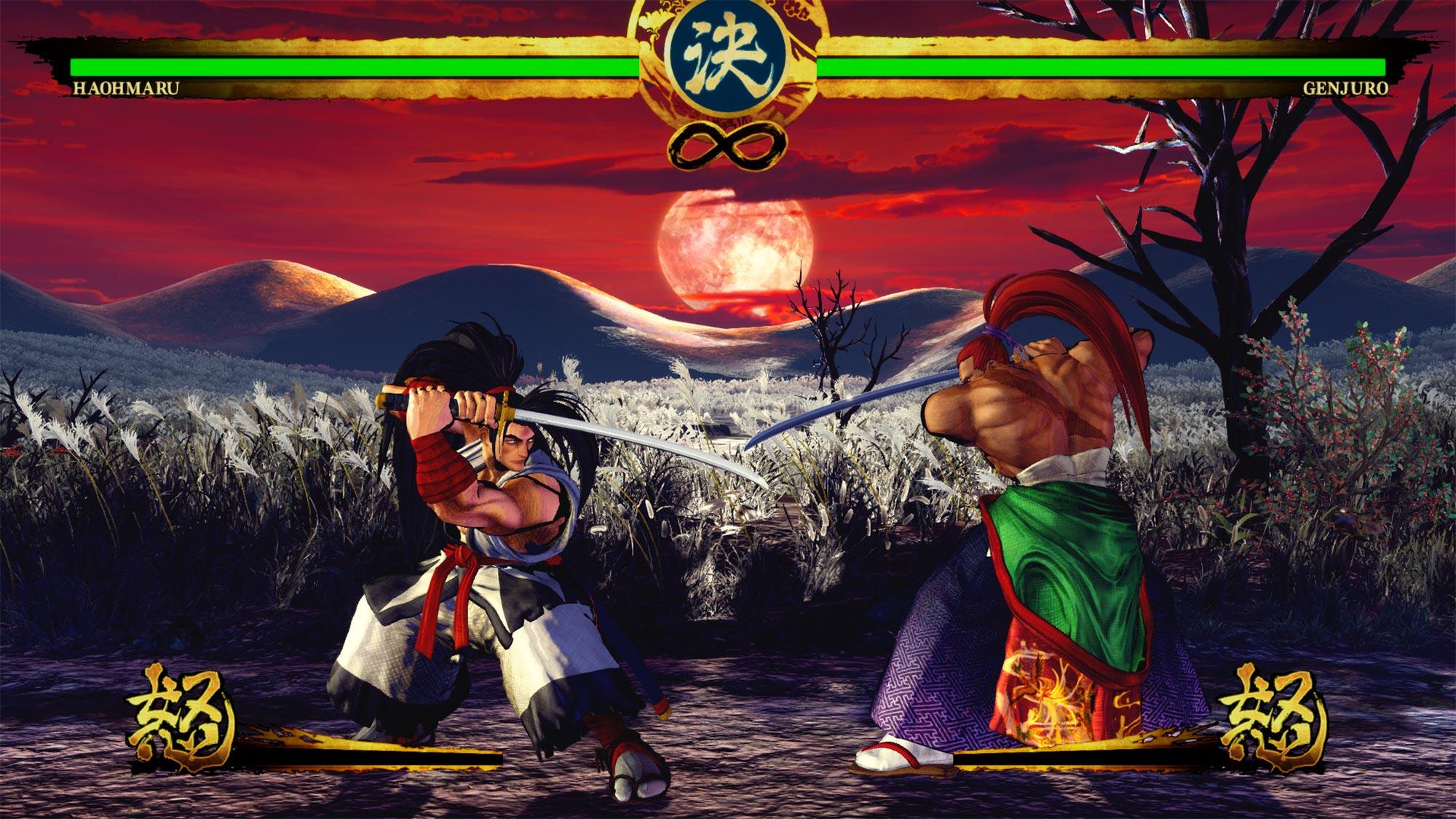 Samurai Shodown screenshots 1 out of 11 image gallery