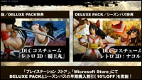 Samurai Shodown post launch content image #2