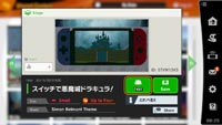Best and worst Super Smash Bros. Ultimate created stages: Week of May 13, 2019 image #14