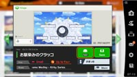 Best and worst Super Smash Bros. Ultimate created stages: Week of May 20, 2019 image #10