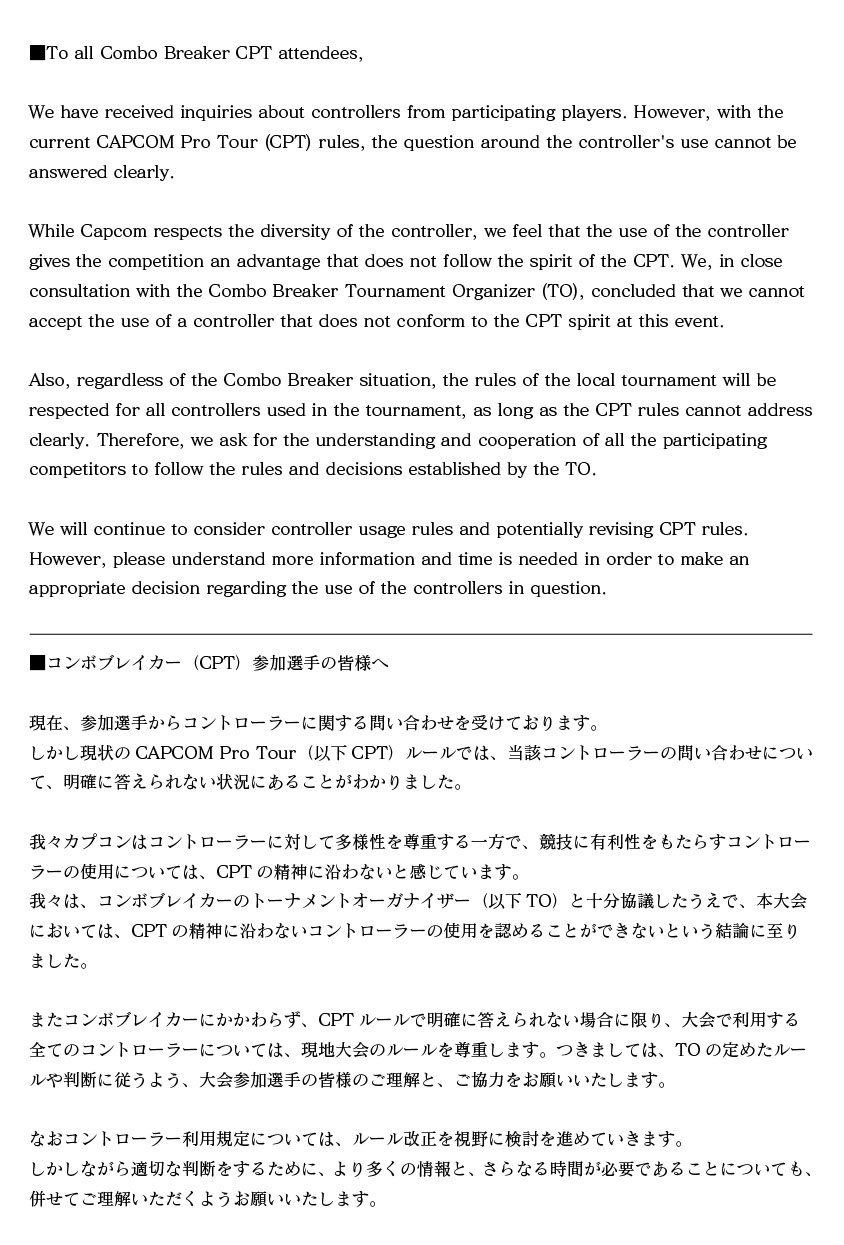 Capcom's statement regarding Daigo's hitbox at Combo Breaker 2019 1 out of 2 image gallery