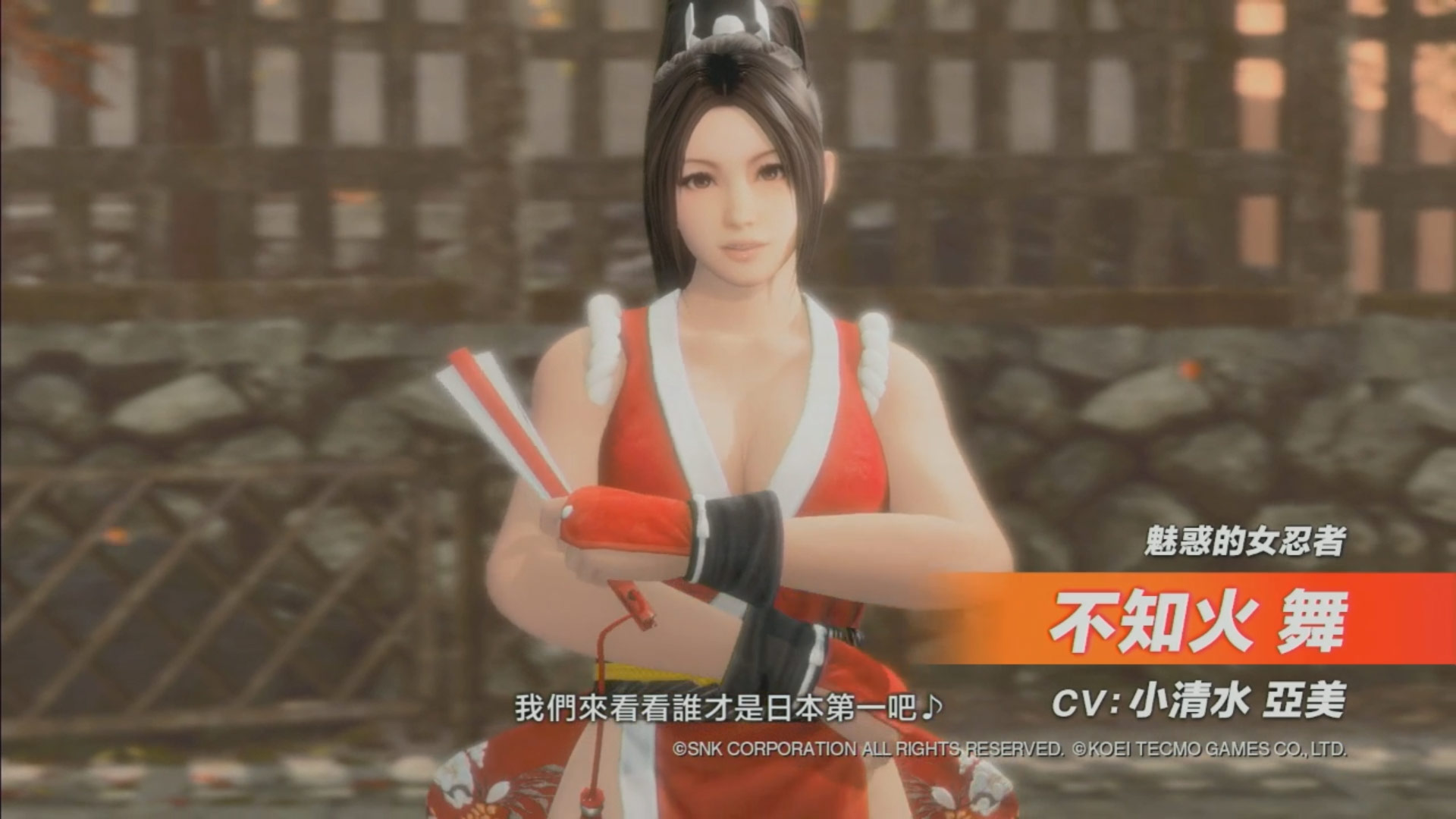 Dead Or Alive 6 Mai And Kula Trailer Images 1 Out Of 9 Image Gallery