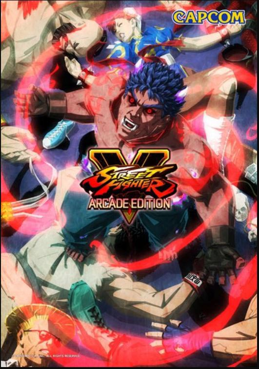 New SF5 Art 1 out of 2 image gallery