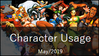 Street Fighter 5 May 2019 stats image #1