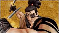 Jubei Trailer image #5