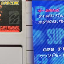 I found a strange copy of Super Street Fighter 2 on the
