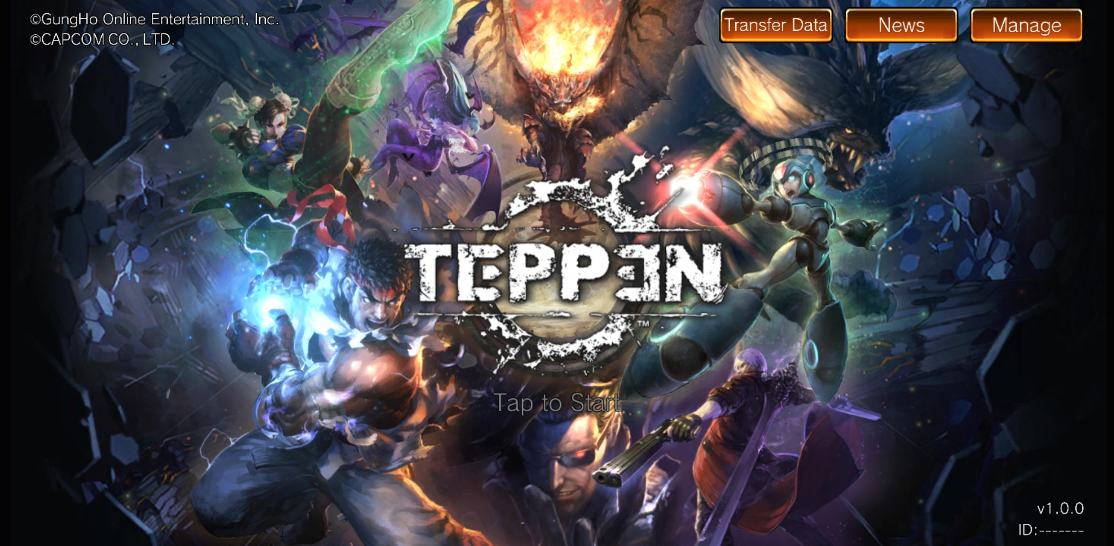 Teppen launch 1 out of 6 image gallery