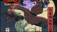 San Diego Comic Con Street Fighter 5 images image #1
