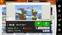 More popular Super Smash Bros. Ultimate created stages image #24