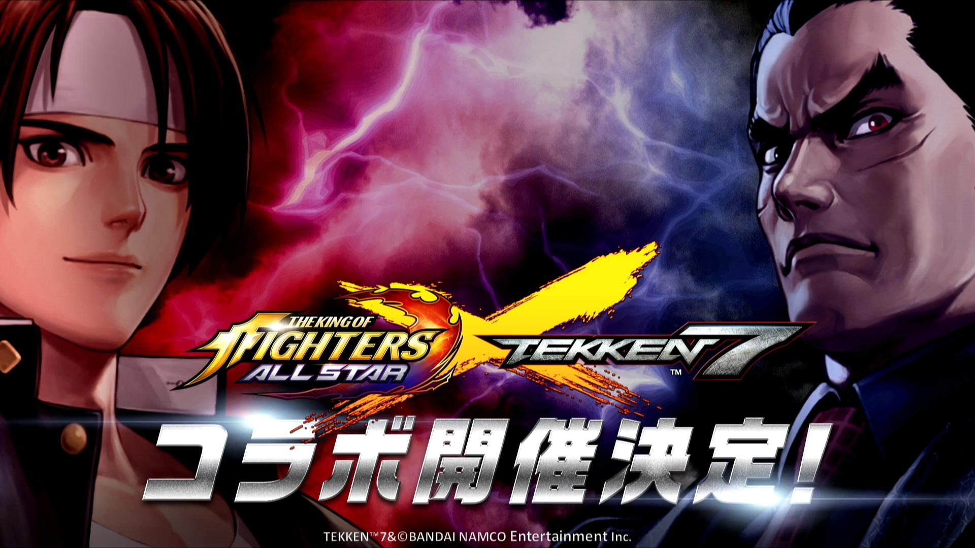 King of Fighters All Star 1 out of 3 image gallery