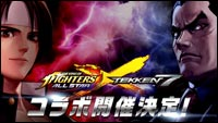 King of Fighters All Star image #1