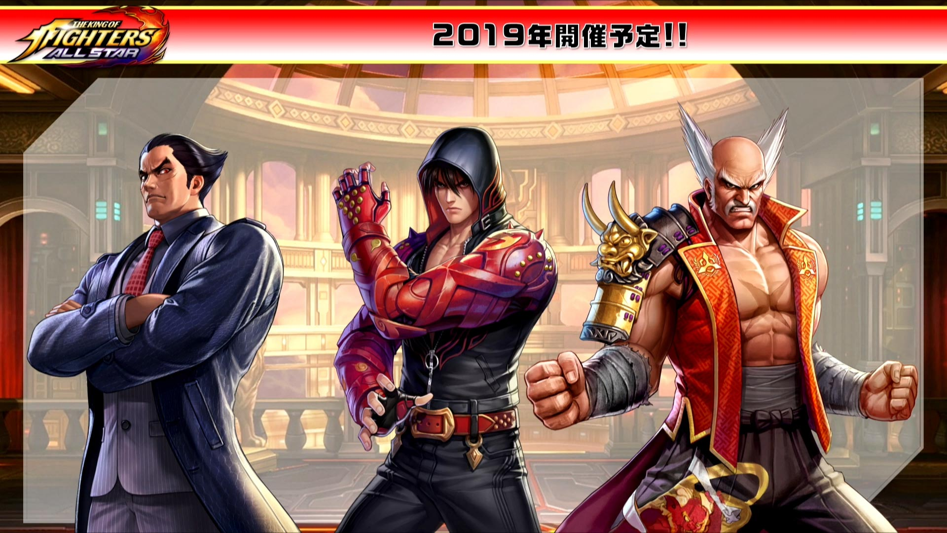 King of Fighters All Star 2 out of 3 image gallery