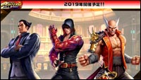 King of Fighters All Star image #2