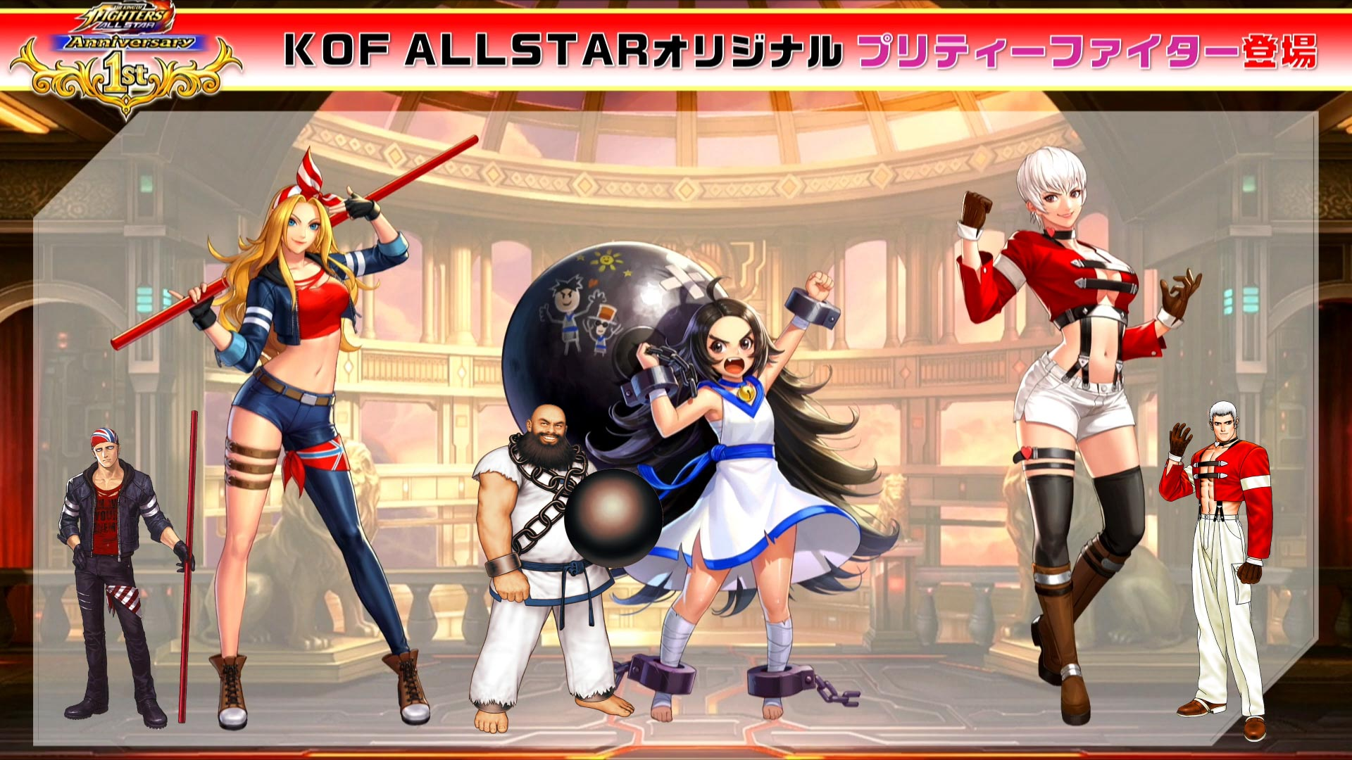 King of Fighters All Star 3 out of 3 image gallery