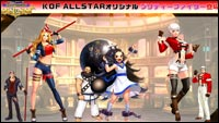 King of Fighters All Star  out of 3 image gallery