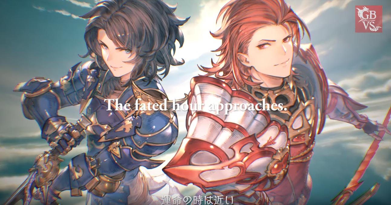 Granblue Percival 5 out of 6 image gallery