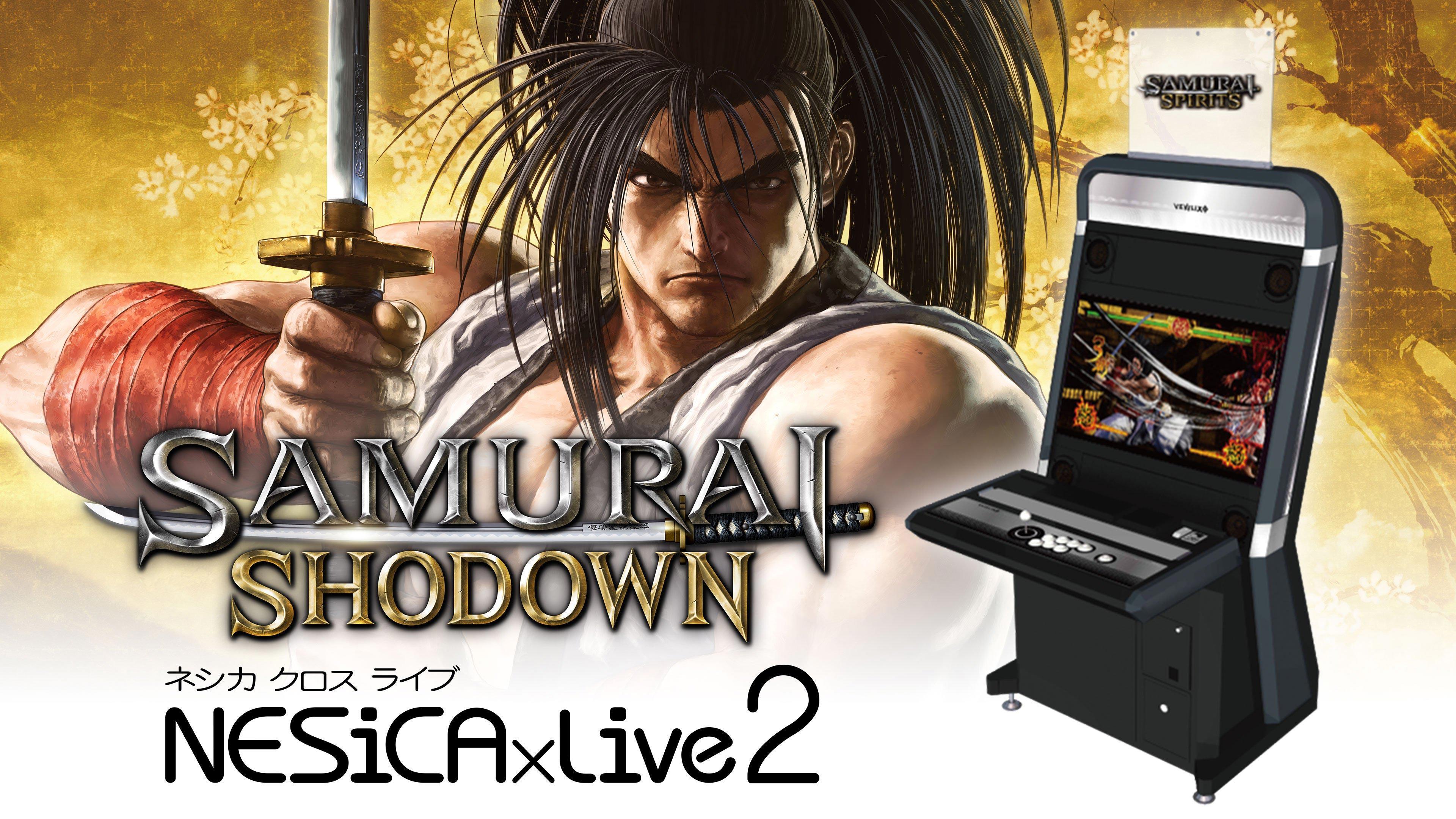 Samurai Shodown Amazon 2 out of 3 image gallery