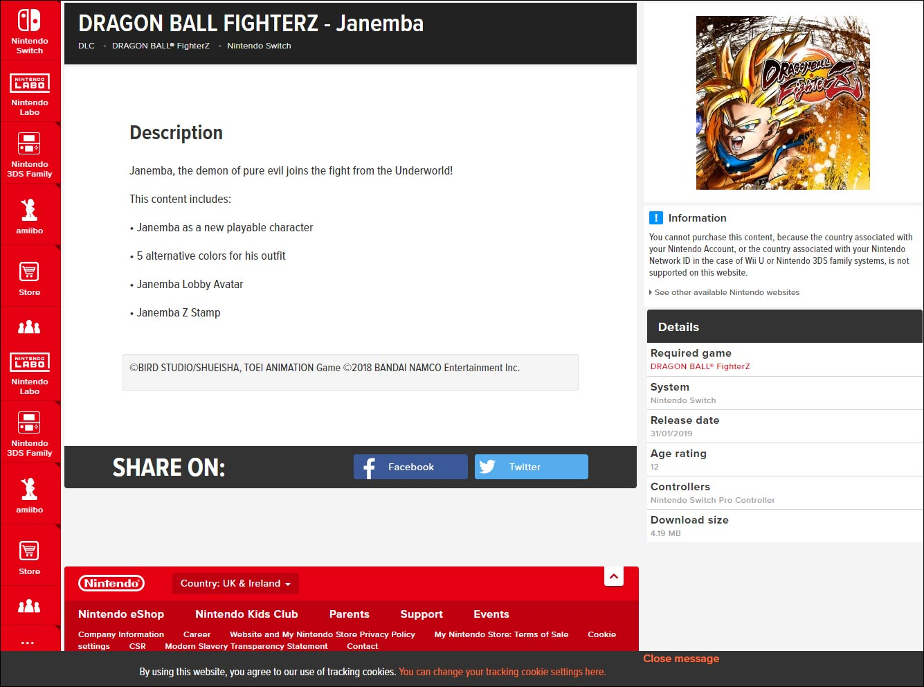 Janemba Nintendo description 1 out of 1 image gallery
