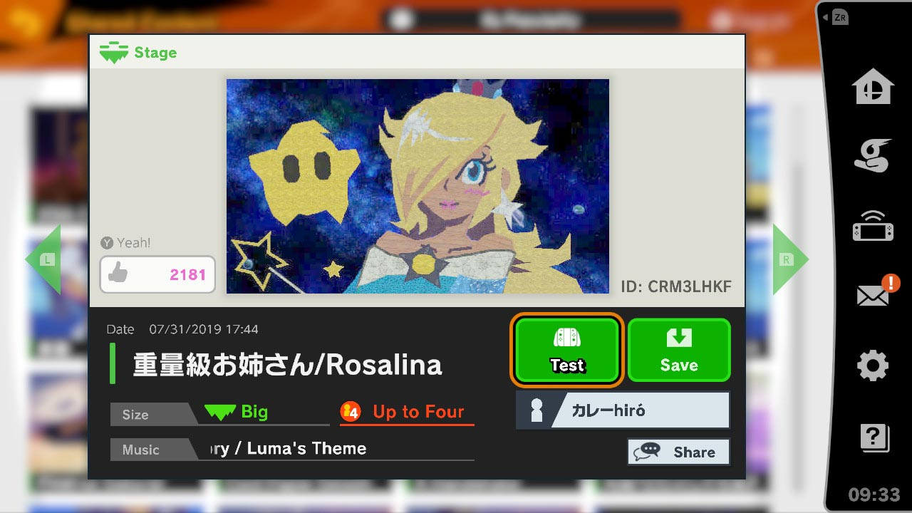 Popular Super Smash Bros. Ultimate created stages — 8-10-2019 8 out of 24 image gallery