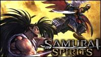 SamSho Switch trailer image #1