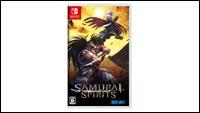 SamSho Switch trailer image #8