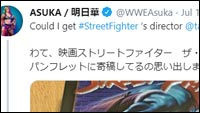 Asuka likes Street Fighter image #3