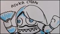 Asuka chan image #1