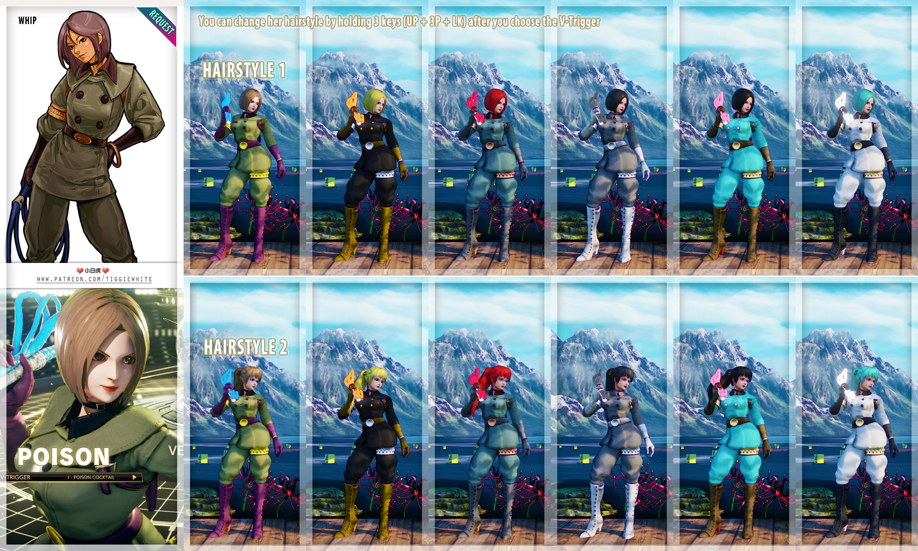 SF5 mods Whip 1 out of 5 image gallery