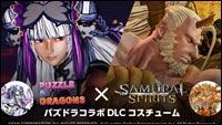 Samurai Shodown Puzzle and Dragons image #1